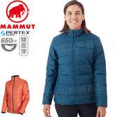 Mammut長毛象 01070-50265鴨藍/橙  女雙面穿羽絨保暖外套 Whitehorn IN防風夾克/機能服飾羽絨衣