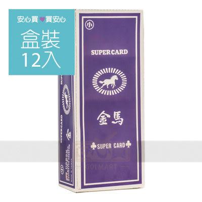 【金馬】紅紙撲克牌,12副/盒,平均單價9.17元