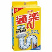 通樂激泡排水管清洗劑20g*6入【愛買】