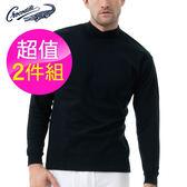 【Crocodile】鱷魚純棉彩色長袖半高領衫 黑色2件組
