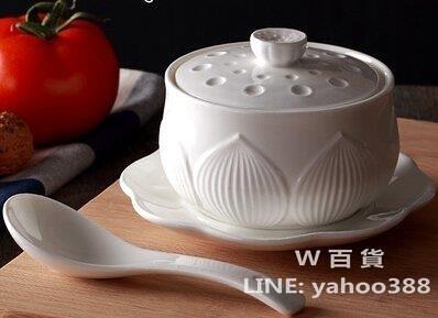 骨瓷荷韻燉盅 陶瓷隔水湯碗 帶蓋匙