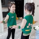 女童套頭毛衣 2019秋冬裝新款中大童裝兒童洋氣針織打底衫 YN2335『易購3c館』