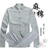 =中老年人亞麻男士唐裝中國民族風漢服加大碼棉麻套裝   LY7670『時尚玩家』