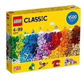 【南紡購物中心】【LEGO 樂高積木】經典基本顆粒Classic系列-樂高積木創意盒 (1500塊) LT-10717