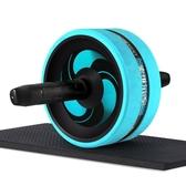 健腹輪男士腹肌輪家用運動滑輪收腹部健身器材初學者馬甲線女滾輪器材TT2584『易購3c館』