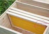 中蜂蜜蜂巢礎成品帶框巢礎蜂礎蜂蠟杉木蜜蜂箱養蜂工具10個裝 618年中慶