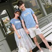 氣質情侶裝夏裝2018新款男士短袖t恤套裝女裙子韓范愛的國度bf風『櫻花小屋』