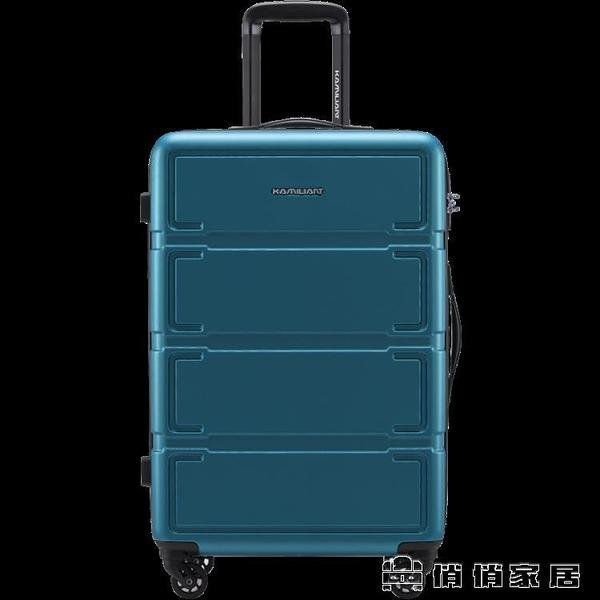 拉桿箱 4寸萬向輪拉桿箱20寸旅行箱女登機行李箱ins網紅 【618特惠】