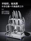 不銹鋼刀架菜刀座刀具收納架廚房用品置物砧板架一體掛壁式家用插