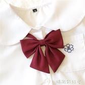 送延長帶日系JK純色斜角領結學院風畢業照蝴蝶結領花水手服領結「時尚彩紅屋」