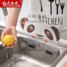 水池擋水板創意廚房小用品工具家用水槽防濺水隔水擋板臺面阻水墻【白嶼家居】