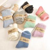 兒童羊毛襪子加厚保暖加絨男童女童秋冬季冬天羊絨毛圈毛巾冬襪厚第七公社