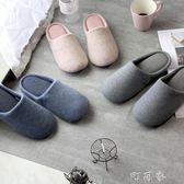 北歐日式簡約純色室內家具粉色舒適棉拖情侶男女拖鞋防滑設計 盯目家