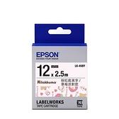EPSON LK-4SBY 拉拉熊系列 原廠標籤帶 草莓派對款 粉紅底黑字 C53S654484