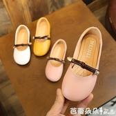 兒童鞋子女童小皮鞋2019春秋季韓版公主鞋潮寶寶單鞋小女孩豆豆鞋『快速出貨』