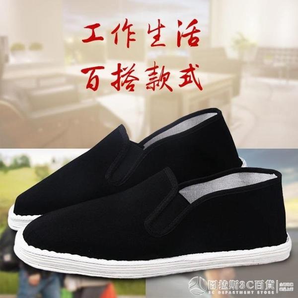 老北京布鞋男手工千層底布鞋春夏秋透氣休閒工作鞋爸爸鞋男布鞋 圖拉斯3C百貨