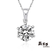 蘇菲亞SOPHIA - 經典六爪 1.00克拉FVVS1 3EX鑽石項鍊