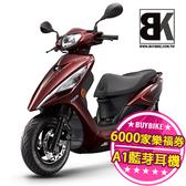 【抽Switch】新名流150 雙碟 2019 送6000家樂福券 藍芽耳機 丟車賠車(SJ30KA)光陽機車