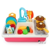 兒童過家家 廚房做飯套裝寶寶女孩電動小水池臺玩具禮物XW 快速出貨