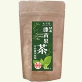 九龍齋~發酵藤黃果茶25公克×10入/包