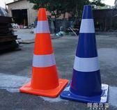 路障 凈銳2KG重70cmPVC橡膠路錐雪糕桶交通警示路障反光警示錐警示柱 mks阿薩布魯