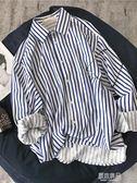 早秋新款男士寬鬆長袖襯衣韓版潮流休閒打底條紋襯衫     原本良品