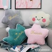 抱枕-車載抱枕被子兩用午睡折疊毯子夏涼被三合一空調毛毯汽車可愛枕頭 Cocoa