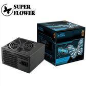 Super Flower 振華 戰蝶450W 80PLUS 銅牌電源供應器 POWER 電腦電源【迪特軍】