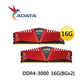~獨家破盤促銷~ADATA 威剛 XPG Z1 DDR4 3000 16G (8Gx2) 超頻 RAM 記憶體