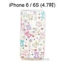 施華洛世奇彩鑽透明軟殼 [熊熊軍團] iPhone 6 / 6S (4.7吋)