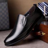 正裝皮鞋 商務男鞋子 商務正裝鞋青年尖頭層牛皮結婚鞋韓版潮流套腳男皮鞋《印象精品》q539