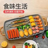燒烤爐家用電烤爐無煙燒烤肉機家用烤爐烤肉盤電烤盤燒烤鍋 快速出貨
