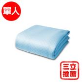 【YAMAKAWA】 冰心涼感床包(單人105x186)-電電購