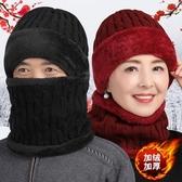 中老年人帽子女冬季保暖加絨男冬天媽媽奶奶老人老頭帽爸爸 【快速出貨】