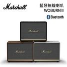 【限時特賣】Marshall Wobur...