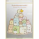 ☆草莓牛奶屋☆日本進口SAN-X【Sumikko Gurashi角落動物】可愛折疊鏡