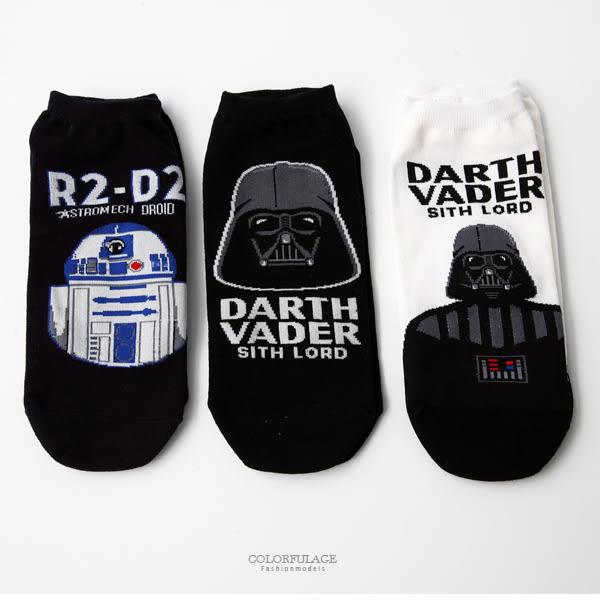 襪子 星際大戰短襪 R2-D2 黑武士 darth vader 男襪 柒彩年代【NRSM6】