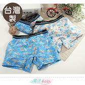 12~18歲男中大童內褲(4件一組) 台灣製青少年棉柔平口內褲 魔法Baby~k51796
