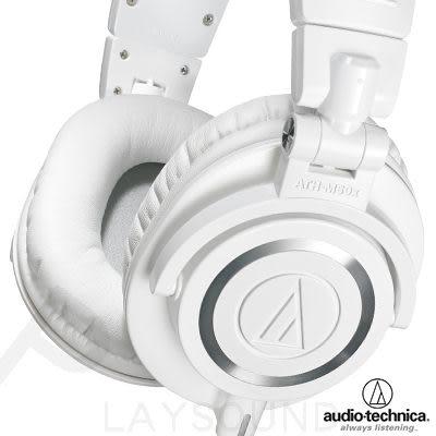 鐵三角 ATH-M50x 白色WH 專業監聽 頭戴式耳機(M50新版)
