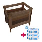 【送貝恩嬰兒柔濕巾一箱】愛普力卡Aprica COCONEL Air Plus 任意床 -松露棕