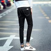夏季薄款黑色九分牛仔褲男士小腳韓版潮流青年男生9分男修身褲子 依凡卡時尚
