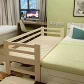 嬰兒床 加寬床拼接床定制兒童床帶護欄單人床實木床加寬拼接加床拼床定做推薦