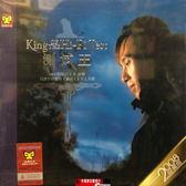 【停看聽音響唱片】【CD】趙鵬 - 測試王