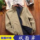 雙面穿立領設計外套 寬鬆男外套韓版外套 ...