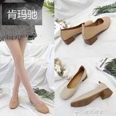 奶奶鞋 方頭粗跟中跟復古奶奶鞋秋森女單鞋韓版四季一腳蹬豆豆鞋 夏季上新