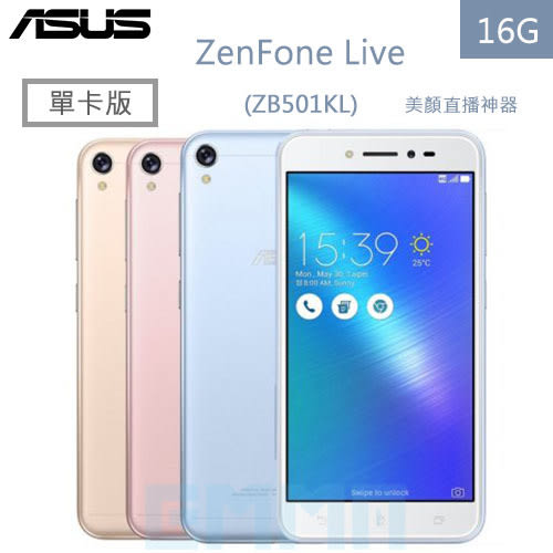 ZenFone Live ZB501KL 2G/16GB
