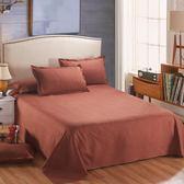床罩組床單單件150x230公分學生兒童宿舍床單180公分素色磨毛被單單人床150公分保潔墊