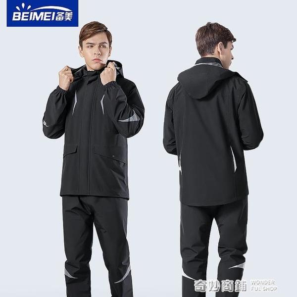雨衣雨褲套裝男士長款全身防暴雨防水加厚分體式外賣夏季騎行雨衣 奇妙商鋪