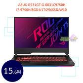ASUS G531GT-G-0031C9750H 15.6吋 ◤0利率◢ ROG 電競 筆電 (i7-9750H/8GD4/1T/256SSD/W10)