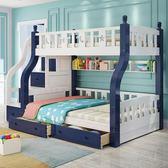 兒童床高低床男女孩子母床上下床家具雙層床母子床實木上下鋪床wy